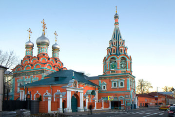 Moscow. The Church of St. Nicholas. Gregory Of Neocaesarea.
