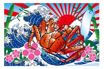 カニ大漁旗