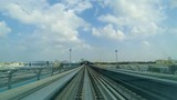 DUBAI: journey on the modern Rail Metro System