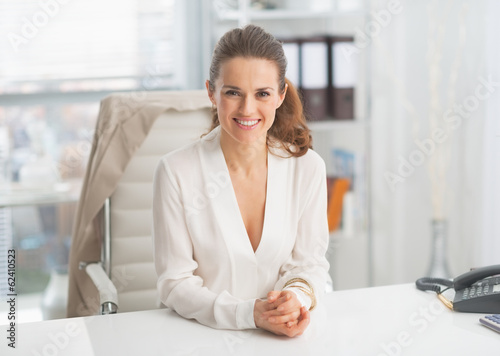 Portrait of modern business woman in office