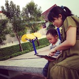 Mother and son using tablet