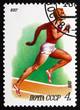 Postage stamp Russia 1981 Running, Sport