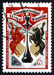 Postage stamp Russia 1977 Queen and Knights, Chess