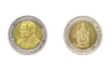 Thailand Ten Baht Coin 2007 80th Birthday King Rama9