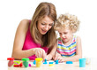 child and mother play colorful clay toy