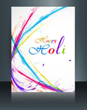 Holi stylish grunge colorful wave brochure festival template vec