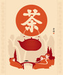 Chinese character for tea with kettle against landscape