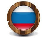 Russia wood button
