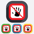 Do not touch. Hand print sign icon. Stop symbol.