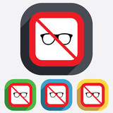 No glasses. Retro glasses sign icon.