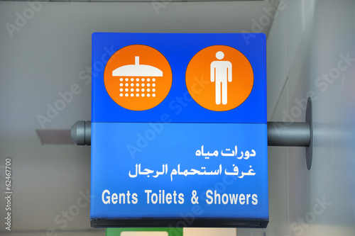 Sign at Dubai airport