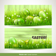 Set of two green horizontal Easter banners