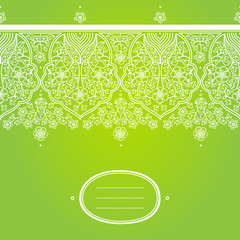 Vector spring floral border in east style.