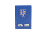 Ukrainian passport isolated on white background