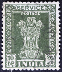 Stamp printed in India shows four Indian lions.