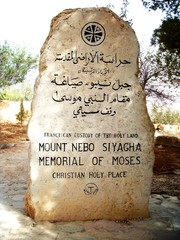 Mount Nebo Memorial of Moses Jordan