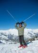 Jeune skieur au sommet des pistes (Les Arcs)