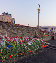 sad picture from Maidan