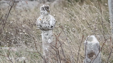 Ancient Muslim Graveyard