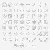 Thin Icons Set. Simple line icons pack for your design