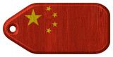 china flag painted on wooden tag