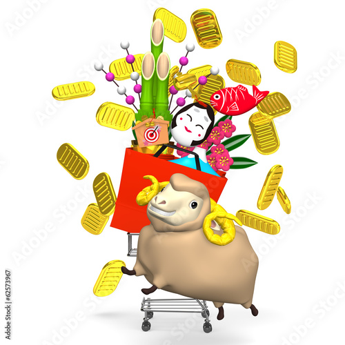 Sheep, New Year's Ornaments And Shopping Cart