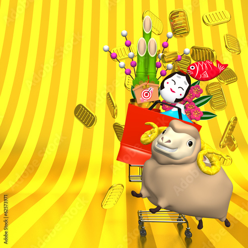 Sheep, New Year's Ornaments And Shopping Cart On Golden