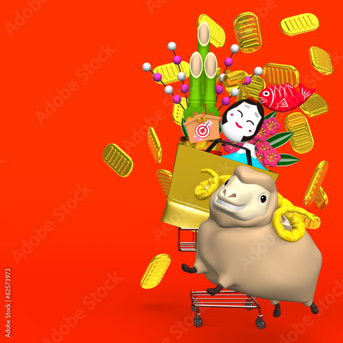 Sheep, New Year's Ornaments And Shopping Cart On Red