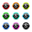 wheelchair icon vector set