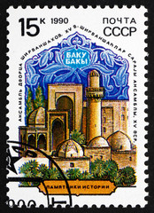 Postage stamp Russia 1990 Palace of Shirvanshahs, Baku