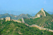 Great wall of China on clear day in Summer