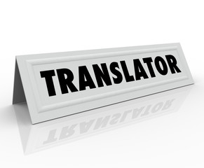 Translator Tent Card Word Foreign International Language