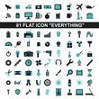 flat icons - 62633782