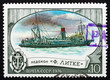 Постер, плакат: Postage stamp Russia 1976 Fedor Litke Icebreaker