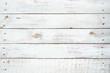 Plank wooden texture