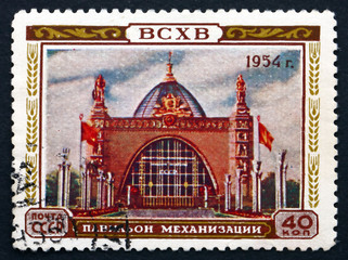 Postage stamp Russia 1954 Machinery Pavilion