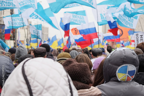 Protest manifestation of muscovites against war
