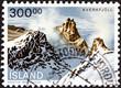 Kverkfjoll range (Iceland 1991)