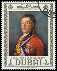 DUBAI - CIRCA 1967: a stamp printed in the Dubai shows Duke of W