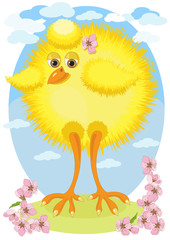 Big Chick Happy Easter