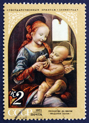Postage stamp Russia 1971 Benois Madonna, by da Vinci
