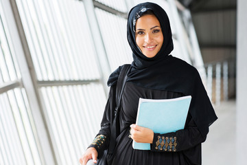 modern islamic college girl