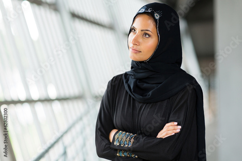 thoughtful Arabian woman