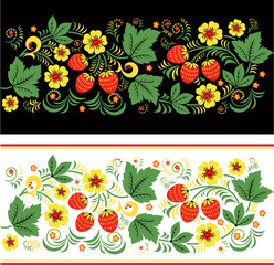 vector pattern seamless khokhloma Russians