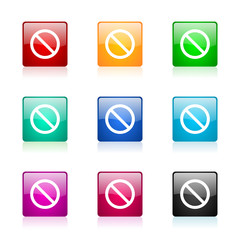 access vector icons colorful set