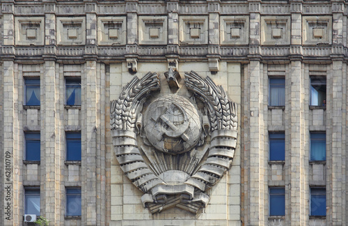 The USSR Emblem at the Foreign Ministry building in Moscow