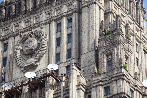 Fragment of the MFA building in Moscow. Emblem USSR