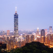 Night view of Taipei`s downtown.