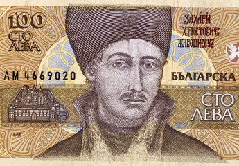 Hundred Leva 1993 Banknote from Bulgaria