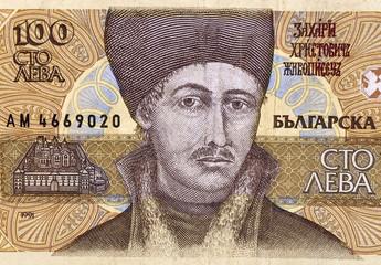 Hundred Leva 1993 Banknote from Bulgaria